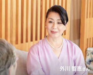 外川 智恵さん