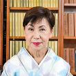 田中 優子